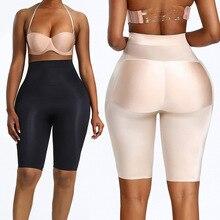 Novo feminino bunda levantador acolchoado shorts enhancer controle calcinha corpo shaper falso hip underwear
