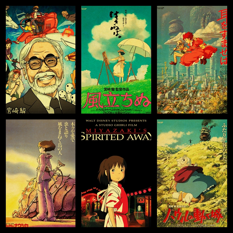 Buy three to send one Miyazaki Hayao Series movie poster cartoon cute vintage Kraft poster Cafe decoration poster image