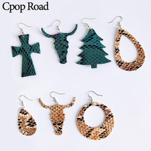 Cpop 7 Patterns Snakeskin Pattern PU Leather Earrings Cross Christmas Tree Bull Earring Fashion Jewelry Women Accessories Gifts(China)