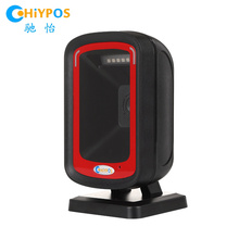 5200 1D/2D Ticketing QR Barcode Scanner omni-directional Barcode Scanner Plattform Desktop Auto Sinne code reader
