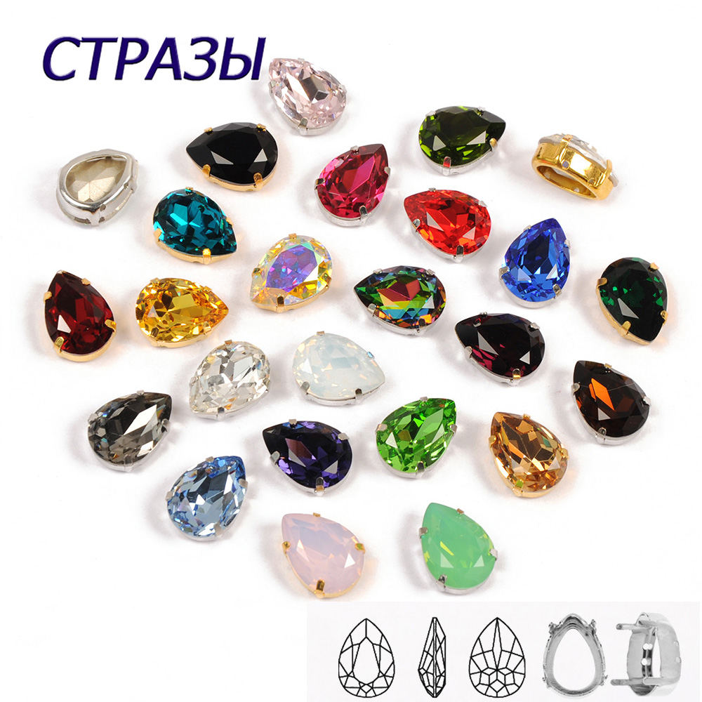 CTPA3bI Colorful Crystal Drop Shape Loose or With Strass Rhinestones Sew On Glass Stones DIY Crown Jewelry Ring Pendant Dress(China)