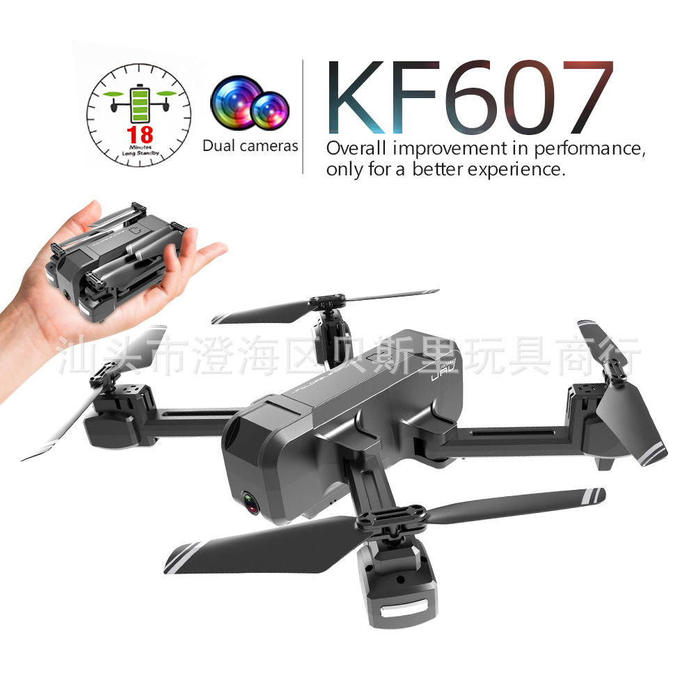 Kf607 Foam-4 K High-definition Folding Unmanned Aerial Vehicle Quadcopter Toy