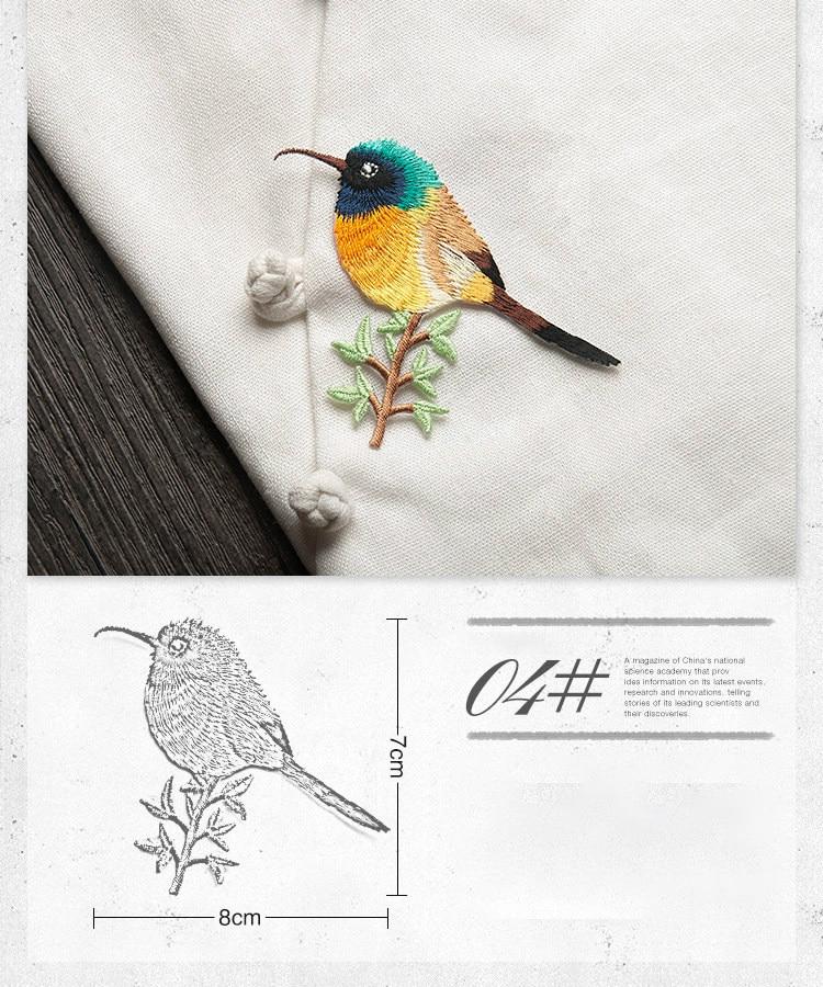 04 single bird