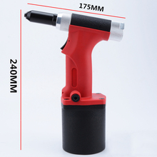 Mine-01 Industry Grade Pneumatic Rivet Gun Blind Nut Cap With Waste Collection Bottle To