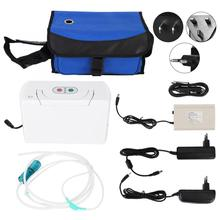 Portable Small Oxygen Concentrator O2 Generator for Home Travel Car Oxygen Making Machines Health Care