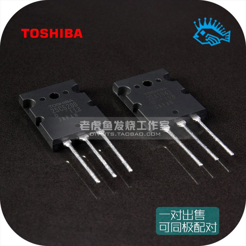 1pair/10pair Brand New Original Toshiba 2SA1943 2SC5200 Fever Audio High Power Output Tube