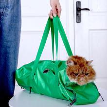 Регулируемый сетчатый банный мешок для ухода за кошками сумки
