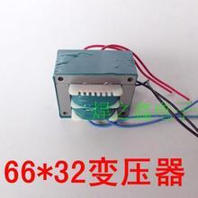 Ножная мощность 936 937 Электрический Железный трансформатор паяльная станция трансформатор адаптер переменного тока