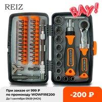 REIZ 38 In 1 래칫 스크루 드라이버 세트 조정 가능한 소켓 렌치 양방향 로터리 핸들이있는 정밀 비트 가정용 공구 키트