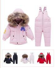цена на Kids Clothes Girls Down Coat Children Warm Toddler Snowsuit Outerwear + Romper Clothing Set Russian children's Winter jackets