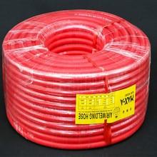 лучшая цена inner side 8mm outside 14mm universal for welding machine Carbon dioxide Argon gas co2 welder red blue 10m/lot free shipping