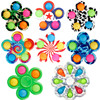 5 Sides Custom Pop Het Fidget Toys Spinner Fidget Speelgoed Anti-Stress Accessoires Autisme Angst En Stress Fidget Voor Angst
