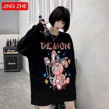 Хипстерские футболки jing zhe с длинным рукавом женские топы