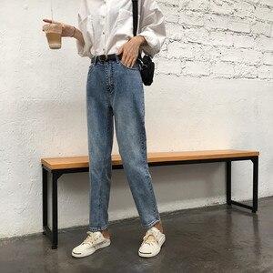 Image 3 - Jeans Frauen Trendy Elegante Alle spiel Hohe qualität Koreanischen Stil Studenten Freizeit Täglich Frauen Weibliche Schöne Einfache 2020 taschen