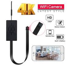 Mini cámara IP con WiFi para el hogar, grabadora de vídeo con batería P2P de movimiento, control remoto, TF oculto