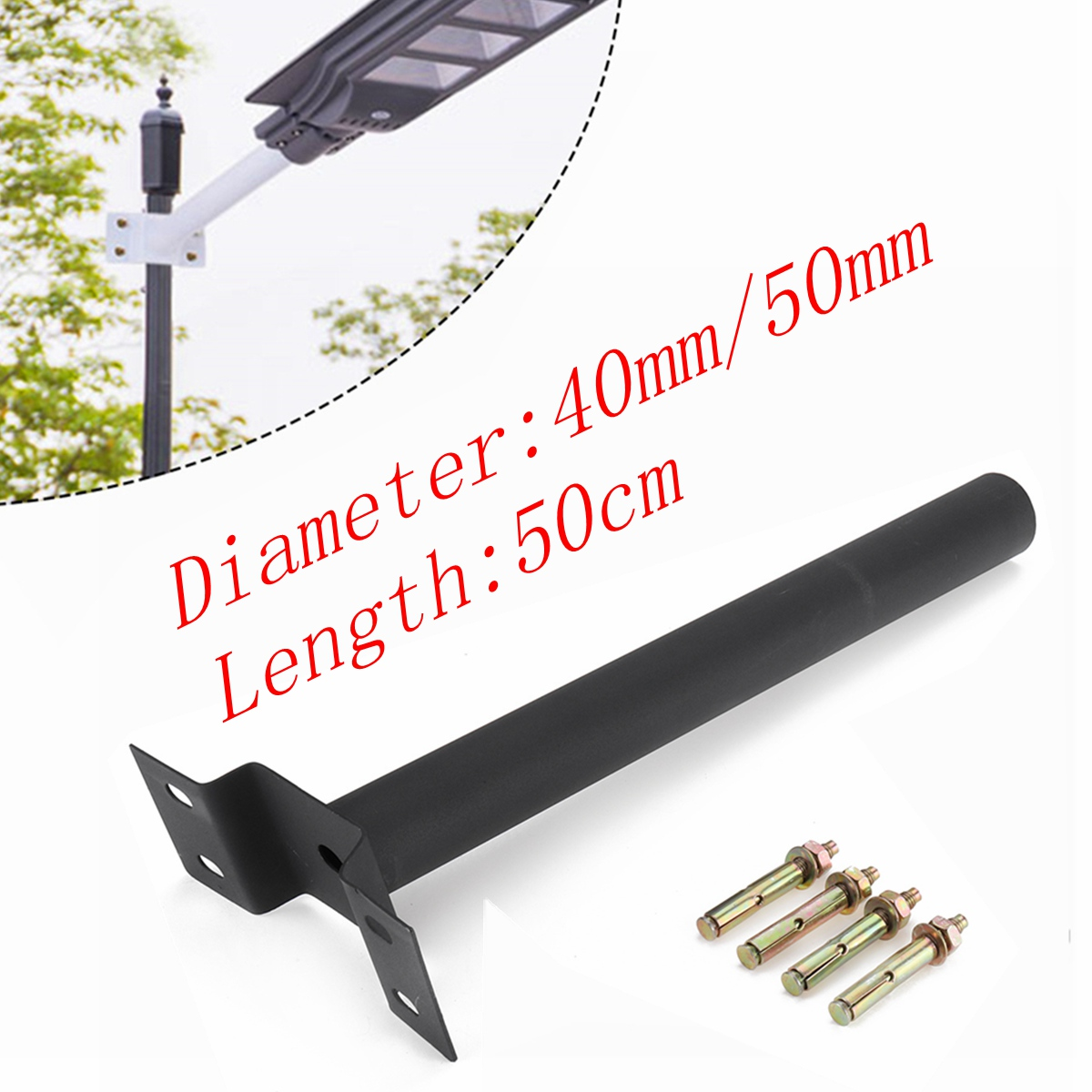 50CM LED Solar Street Light Support Bracket For Solar Street Light Pole 50mm/40mm Diameter For Garden Yard Wall Light