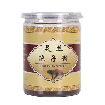 цена на Ganoderma lucidum spore powder Reishi Immunity,Enhance-immunity, make the skin more beautiful