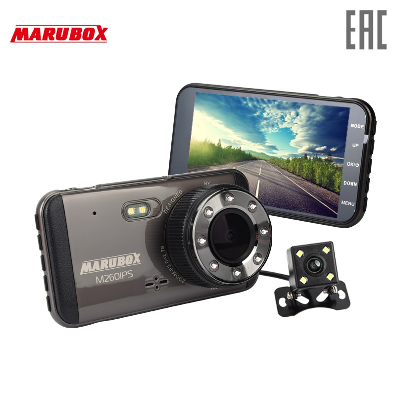 Marubox M260IPS, Dual Channel car DVR, quality recording Full-HD, 4 inch IPS display, WDR function