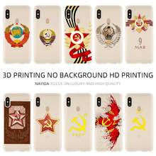 Fashion Lembut TPU Case Cover For Coque Xiaomi Redmi 4X 4A 6A 7A Y3 K20 5 Plus Note 8 7 6 5 Pro Uni Soviet Uni Soviet Grunge(China)