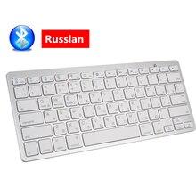 Russian layout Arabic layout wireless Bluetooth keyboard for PC TV Apple / Android / Microsoft Bluetooth 3.0 keyboard