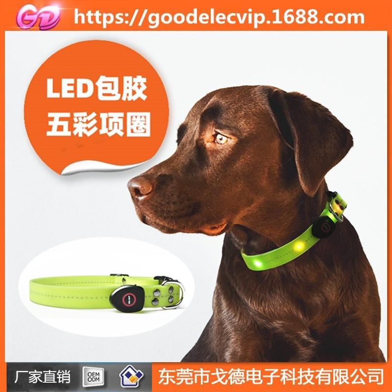 LED Shining Pet Waterproof Adjustable Neck Ring Comfortable Collar USB Charging Dog Neck Ring Dog Supplies