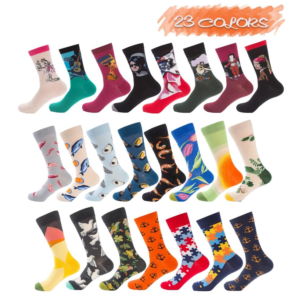 Compressprint Professional High Quality Brand Sport Socks Breathable Road Bicycle Socks Outdoor Sports Racinn And Women Socks