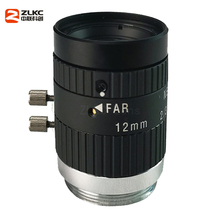 New CCTV Lens 5.0 Megapixel 12mm Fixed Focal Lens F2.4 2/3 inch Indusrial Camera C Mount Low Distortion Machine Vision Lens