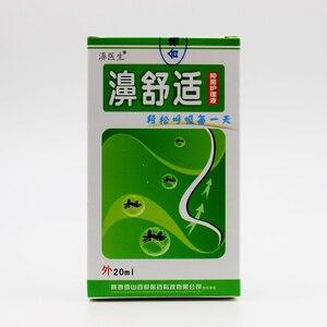 Image 4 - Назальный спрей травяной от заболеваний носа 1 шт.