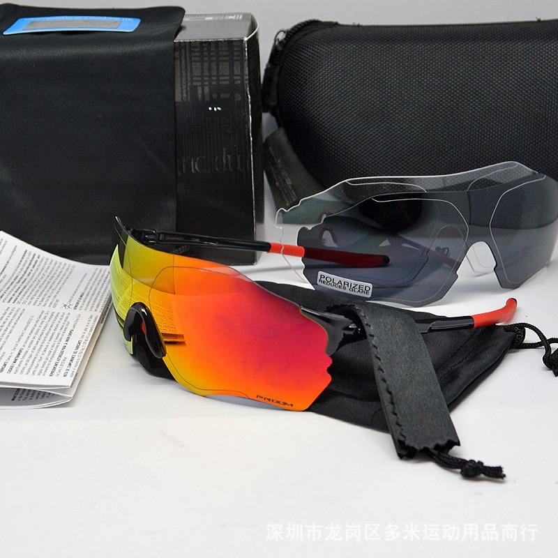 Evzero Glasses For Riding Outdoor Sports Ultra-Light Sun Glasses Running Polarized Glasses TR90 Frameless