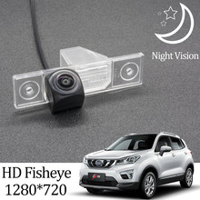 Owtosin hd 1280*720 fisheye câmera de visão traseira para chery a5 fora/chery j5 2006 2007 2008 2009 2010 carro backup estacionamento acessórios