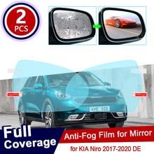 Зеркальная защитная пленка для автомобиля KIA Niro 2017, 2018, 2019, 2020, DE, противотуманная, водонепроницаемая