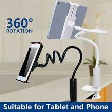 Flexible 360º Lazy Bed Desk Phone Holder & Stands Gooseneck