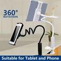Гибкий держатель для телефона и подставки для планшета на 360 °
