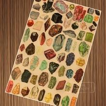 Vintage Mineral rocas diamantes ilustración Retro Poster lienzo pintura DIY papel de pared carteles decoración del hogar regalo