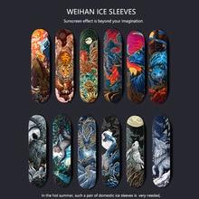 Summer anti-ultraviolet driving sunscreen sleeves men's ice sleeves female hyuna style sleeves Korean version of theloose zodiac