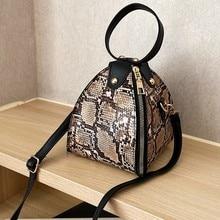 Fashion Women' S Large Capacity Dumplings Bag Style Animal Texture Leather Mobile Phone Bag Shoulder Bag Messenger Bag Bolsas