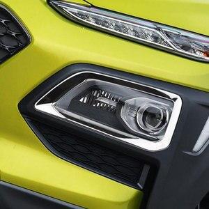 Image 4 - Zeratul otomatik Hyundai Kona Kauai 2018 2019 2020 2 adet/takım ABS krom ön araba sis farları lambalar dekorasyon kapak döşeme