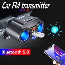 يدوي سيارة MP3 لاعب بلوتوث 5.0 FM الارسال 4.8A USB شاحن سريع 2 السجائر أخف محول الطاقة للهواتف الذكية