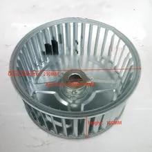 best value blower wheel great deals
