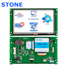 STONE 5.0 Inch HMI TFT LCD Display Module with Serial Interface+Controller Board for Industrial Use
