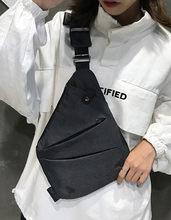 Masculino feminino viagens de negócios fino bolsa de ombro à prova de burglarproof coldre anti roubo segurança cinta de armazenamento digital sacos de peito