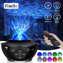 Usb led estrela noite luz música estrelado onda de água led projetor de luz bluetooth projetor som-ativado luz do projetor decoração