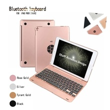 Универсальный IPad планшетный компьютер Bluetooth клавиатура Air2 беспроводной Bluetooth флип над клавиатурой, встроенный Bluetooth беспроводной