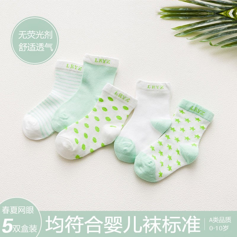 0 Men And Women 3 Children 7 Men And Treasure Socks Summer 5 Ultra-Thin 2 Baby GIRL'S 9 CHILDREN'S 6 Thin 8 Months 1 To 4 Years
