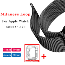 Milanese Loop for apple watch 3/2/1 band 38mm 42mm metal bracelet stainless steel strap for iwatch series 5 4 44/40mm  watchband milanese loop for apple watch band strap 42mm 38mm iwatch 5 4 3 2 1 stainless steel bracelet wrist watchband magnetic buckle