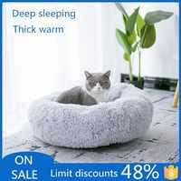 Confortable animaux fournitures rond grand chien Panier chenil animaux maison coussin tapis chat Panier Panier pour chien lit niche
