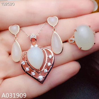 KJJEAXCMY boutique jewelry 925 sterling silver inlaid Natural White jade Necklace Ring Earring Suit Support detection luxurious