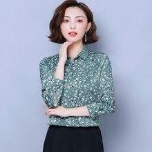 Блузка Женская атласная с длинным рукавом Модная шелковая рубашка