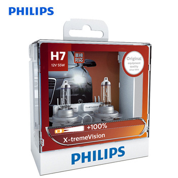 Philips Original H7 12V 55W PX26d x-treme Vision żarówki reflektorów samochodowych jasne lampy halogenowe ECE zatwierdzają 100 więcej wizji para tanie i dobre opinie 12 v 55 w 2 bulbs Headlight 1500 lm