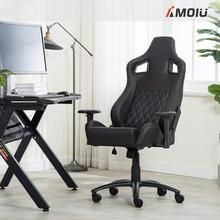 Office Computer Chair Ergonomic Racing Gaming Chair LOL Sports High Back WCG Play Gaming Executive Chair